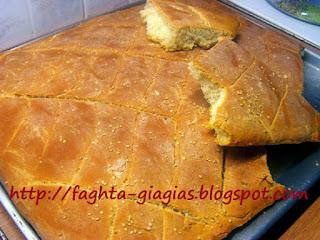 Προζυμένιο ψωμί σε λαμαρίνα - από «Τα φαγητά της γιαγιάς»