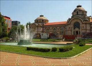 Централна минерална баня в София