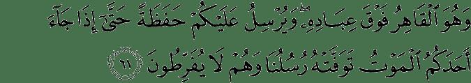 Surat Al-An'am Ayat 61
