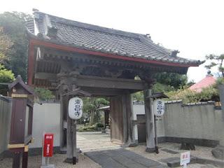 逗子東昌寺