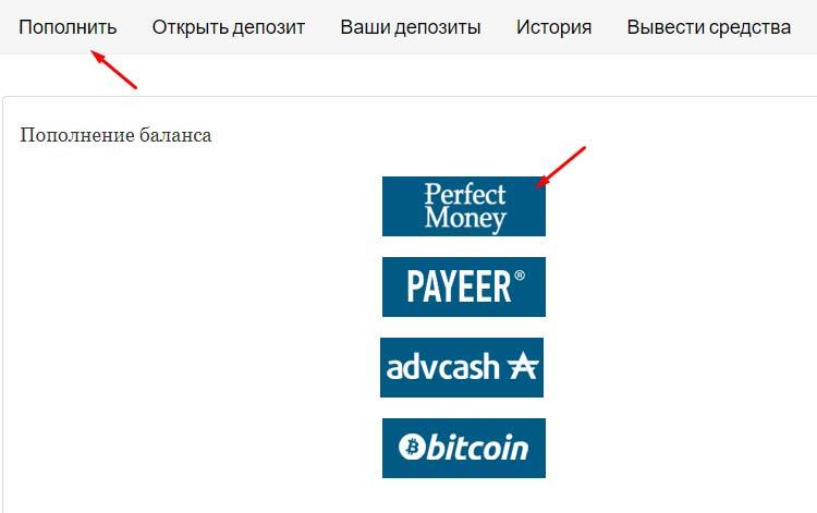 Регистрация в Bitcor 3