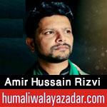 http://www.humaliwalayazadar.com/2018/02/amir-hussain-rizvi-noha-special-kalam.html