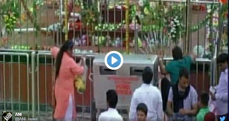 Video: Watch Trupti Desai and other women activists offering prayer