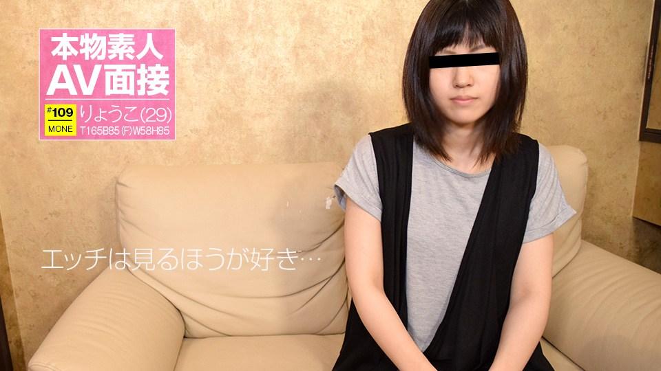 10mu 030118_01 Ryouko Kimura
