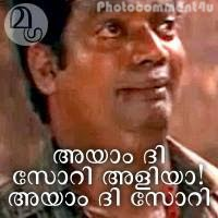 Top Malayalam Funny Dialogues Of The Month