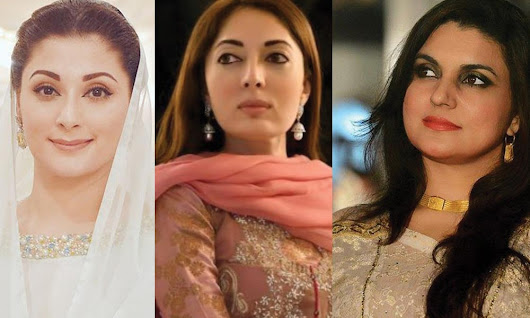 Pakistani Political Women's and Style Icon - Fashion Style