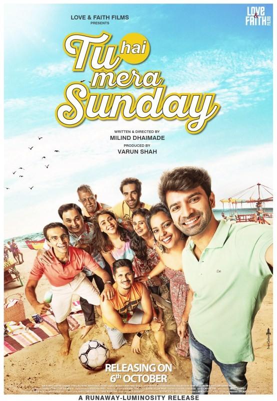 Manvi Gagroo's Tu Hai Mera Sunday First Look Poster