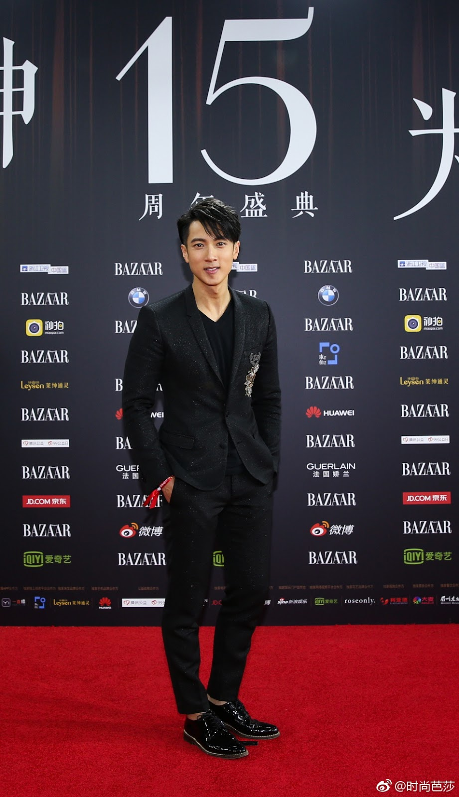 Wu Chun Red Carpet