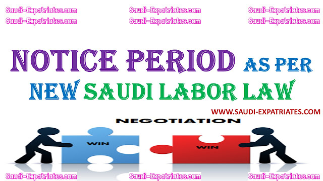 NOTICE PERIOD AS PER NEW LABOR LAW IN SAUDI ARABIA