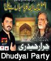 http://www.humaliwalayazadar.com/2018/02/dhudyal-party-nohay-2011-to-2018.html
