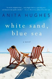White Sand, Blue Sea / Giveaway
