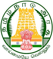 Tamilnadu 10th 12th Hall Ticket 2018