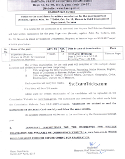 Haryana Female Supervisor exam date notice