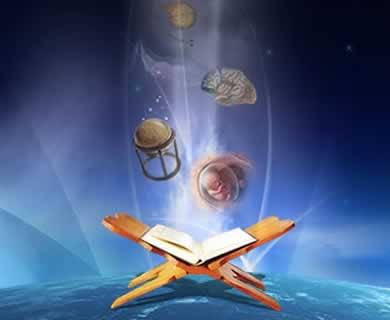 Kemukjizatan Al-Qur'an dalam Bidang Astronomi