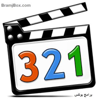http://www.bramjbox.com/2018/07/k-lite-codec-pack.html