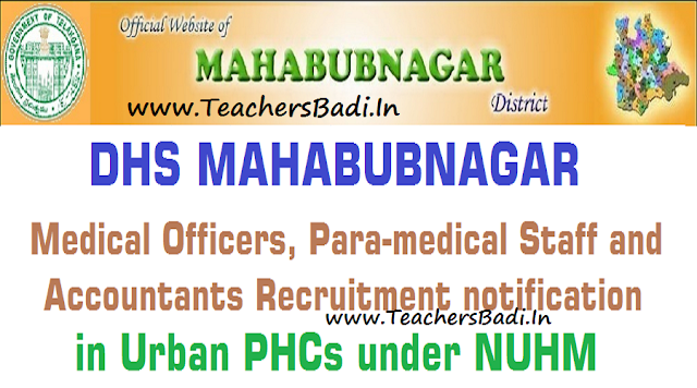 Mahabubnagar Medical Officer,ANM,Staff Nurse,Pharmacist,Lab Technician,Accountant Posts 2016