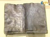 Misteri Injil Kuno Pengungkap Kerasulan Nabi Muhammad SAW