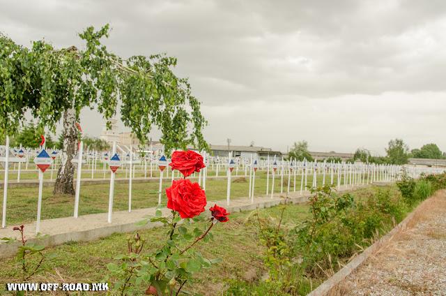 French military cemetery in Bitola - Bitola Cimetière Militaire Français