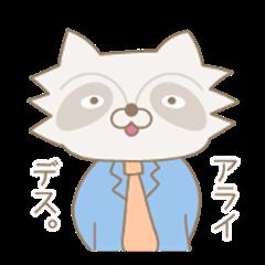 Arai Sticker of raccoon