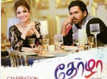 Thozha 2016 Tamil Movie Watch Online