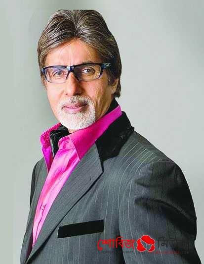 সেরে উঠছেন Amitabh Bachchan