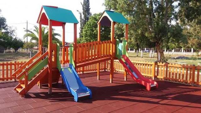 208.000€ στον Δήμο Επιδαύρου για την αναβάθμιση παιδικών χαρών
