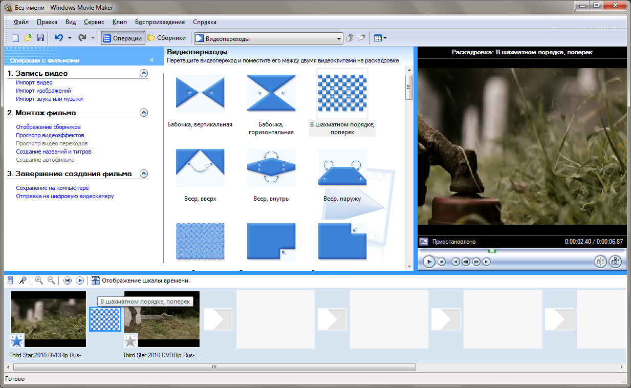 How to download windows movie maker free version?