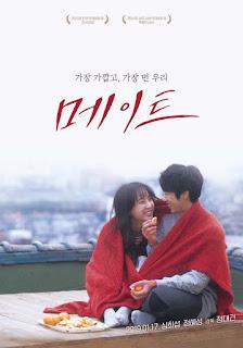 Sinopsis Mate 2019 (Film Korea) Berkencan