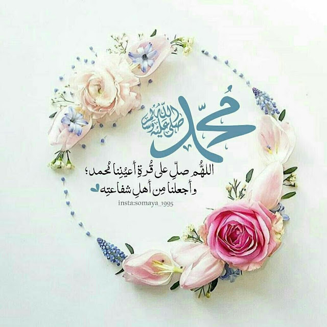 اجمل الصور لكلمة محمد رسول الله