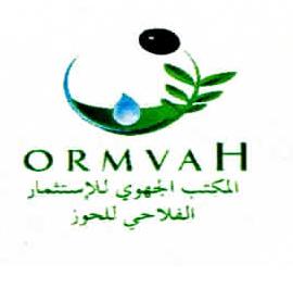 المكتب الجهوي للاستثمار الفلاحي للحوز - ORMVAH