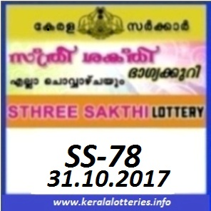 Sthree Sakthi (SS-78) Lottery Result on October 31, 2017