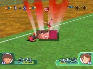 Download captain tsubasa get in the tomorrow J PS1 For PC Full Version ZGASPC