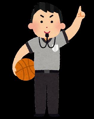 バスケットボールの審判のイラスト