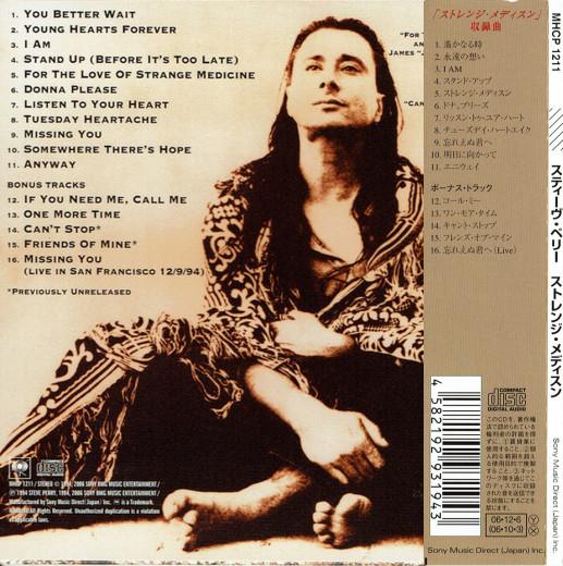 STEVE PERRY - For The Love Of Strange Medicine [Japan Ltd. mini LP remastered +5] back
