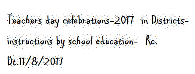 Teachers day celebrations-20177  in Districts- instructions by school education-Rc. Dt.11/8/2017