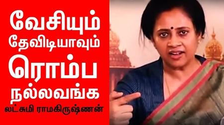 Laskhmi ramakrishnan supports such women