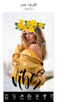 تطبيق بيكس أرت PicsArt (4)