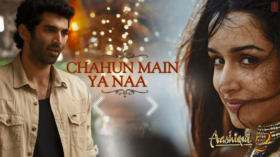 chahun main ya na female version full song download