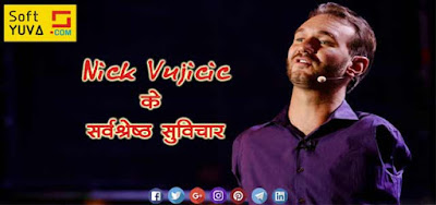 Nick Vujicic Quotes in Hindi suvichar