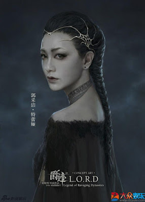 Amber Kuo in L.O.R.D. Legend of Ravaging Dynasties 2016 Chinese animated film