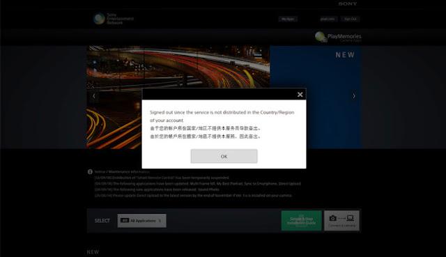Cum se pot cumpăra și instala aplicații din PlayMemories pe aparatele foto Sony