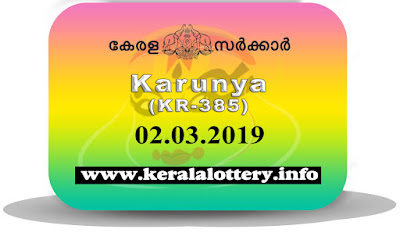 "keralalottery.info, ""kerala lottery result 02 03 2019 karunya kr 385"", 2nd March 2019 result karunya kr.385 today, kerala lottery result 02.03.2019, kerala lottery result 2-3-2019, karunya lottery kr 385 results 2-3-2019, karunya lottery kr 385, live karunya lottery kr-385, karunya lottery, kerala lottery today result karunya, karunya lottery (kr-385) 2/3/2019, kr385, 2.2.2019, kr 385, 2.3.2019, karunya lottery kr385, karunya lottery 02.03.2019, kerala lottery 2.3.2019, kerala lottery result 2-3-2019, kerala lottery results 2-3-2019, kerala lottery result karunya, karunya lottery result today, karunya lottery kr385, 2-3-2019-kr-385-karunya-lottery-result-today-kerala-lottery-results, keralagovernment, result, gov.in, picture, image, images, pics, pictures kerala lottery, kl result, yesterday lottery results, lotteries results, keralalotteries, kerala lottery, keralalotteryresult, kerala lottery result, kerala lottery result live, kerala lottery today, kerala lottery result today, kerala lottery results today, today kerala lottery result, karunya lottery results, kerala lottery result today karunya, karunya lottery result, kerala lottery result karunya today, kerala lottery karunya today result, karunya kerala lottery result, today karunya lottery result, karunya lottery today result, karunya lottery results today, today kerala lottery result karunya, kerala lottery results today karunya, karunya lottery today, today lottery result karunya, karunya lottery result today, kerala lottery result live, kerala lottery bumper result, kerala lottery result yesterday, kerala lottery result today, kerala online lottery results, kerala lottery draw, kerala lottery results, kerala state lottery today, kerala lottare, kerala lottery result, lottery today, kerala lottery today draw result"