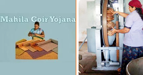 mahila-coir-yojana-exclusively-for-women-paramnews-india