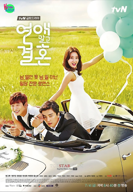 Dating agency subtitle indonesia kingsman