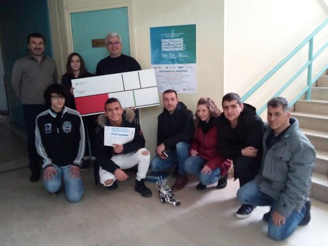 Πρέβεζα: Το Μουσικό Σχολείο Πρέβεζας Στον Πανελλήνιο Διαγωνισμό Εκπαιδευτικής Ρομποτικής
