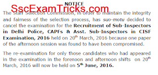 SSC SI CPO 2016 Re-Exam Notice