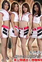 Tokyo Hot n1391 東京熱 大乱交SP20012ディレィターズカット版 part3