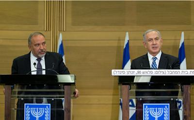 El primer ministro israelí, Benjamin Netanyahu, y el Ministro de Defensa israelí, Avigdor Lieberman, llevaron a cabo una conferencia de prensa poco después del ataque terrorista de Kiryat Arba. Se ordenó la demolición de la casa de los terroristas e imponer un cierre en el pueblo del terrorista.