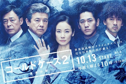 Sinopsis Cold Case 2 (2018) - Serial TV Jepang