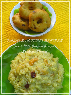 Sweet Milk Jaggery Pongal / Pal Sakkarai Pongal